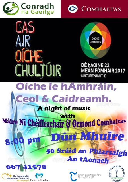 oich cult-1